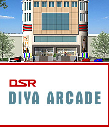 Picture of DSR   DIYA ARCADE