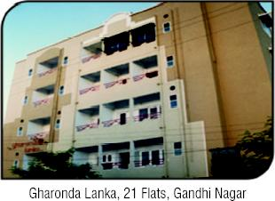 Picture of Gharonda  Lanka