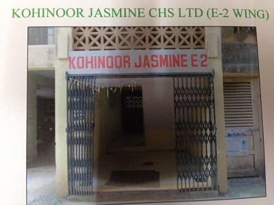 Picture of Kohinoor Jasmine