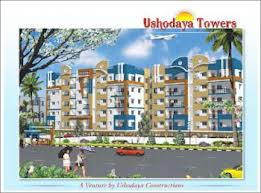 Picture of Ushodaya Towers